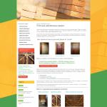 Где купить уличные деревянные двери
