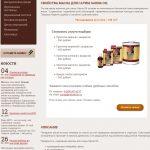 Водостойкое покрытие Sauna Oil