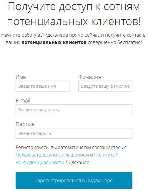 Этот сервис не предлагает варианты регистрации через соцсети