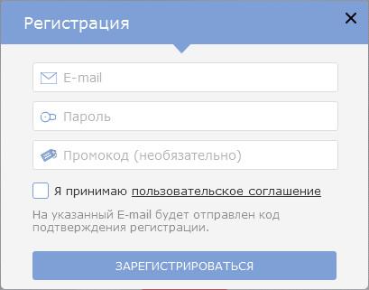 Регистрация в SocParsing