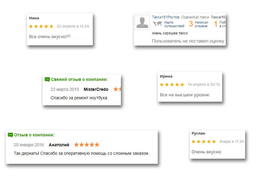 Как собирать отзывы клиентов