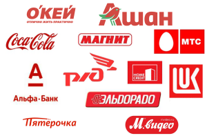 Красный цвет для бизнеса