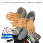 Какими средствами защиты должны быть укомплектованы электроустановки