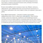 Виды осветительных электроустановок и их назначение