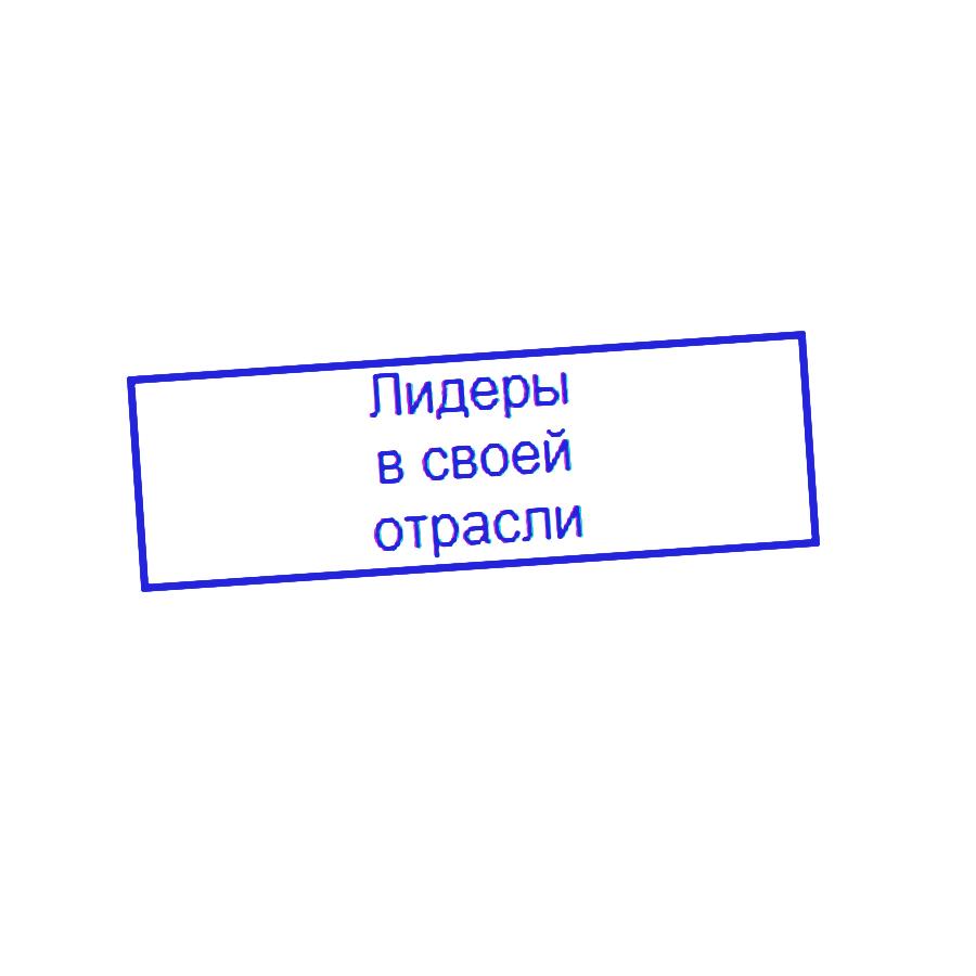 Топ 5 ошибок при создании страницы О компании или О себе